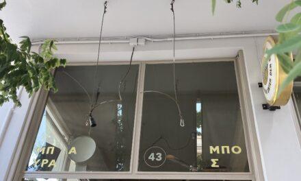 Μπάμπουρας στα Πετράλωνα: Ένα καφενείο μια παρέα