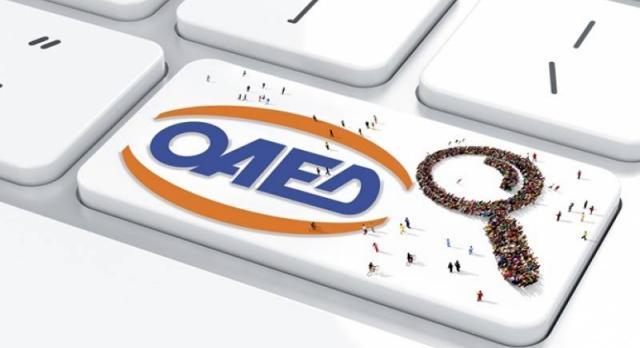 Μακροχρόνια άνεργοι – Επίδομα 400 ευρώ: Το βασικό κριτήριο για να τα πάρετε